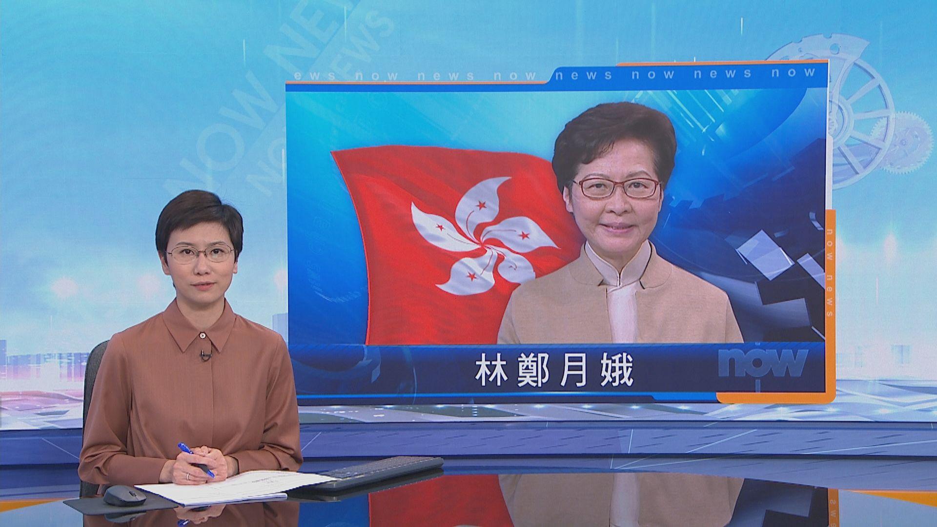發改委:香港在國家發展中不會缺席 有能力促進國內國際雙循環