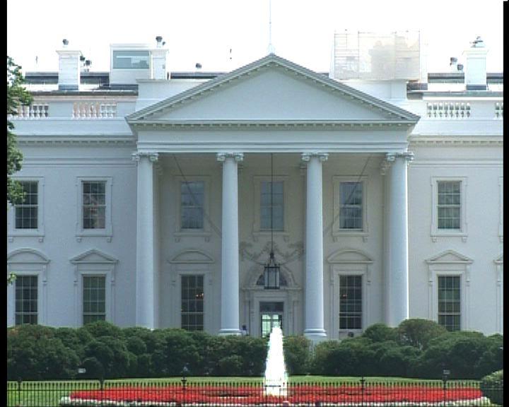 奧巴馬與伯南克等7名經濟學家午宴