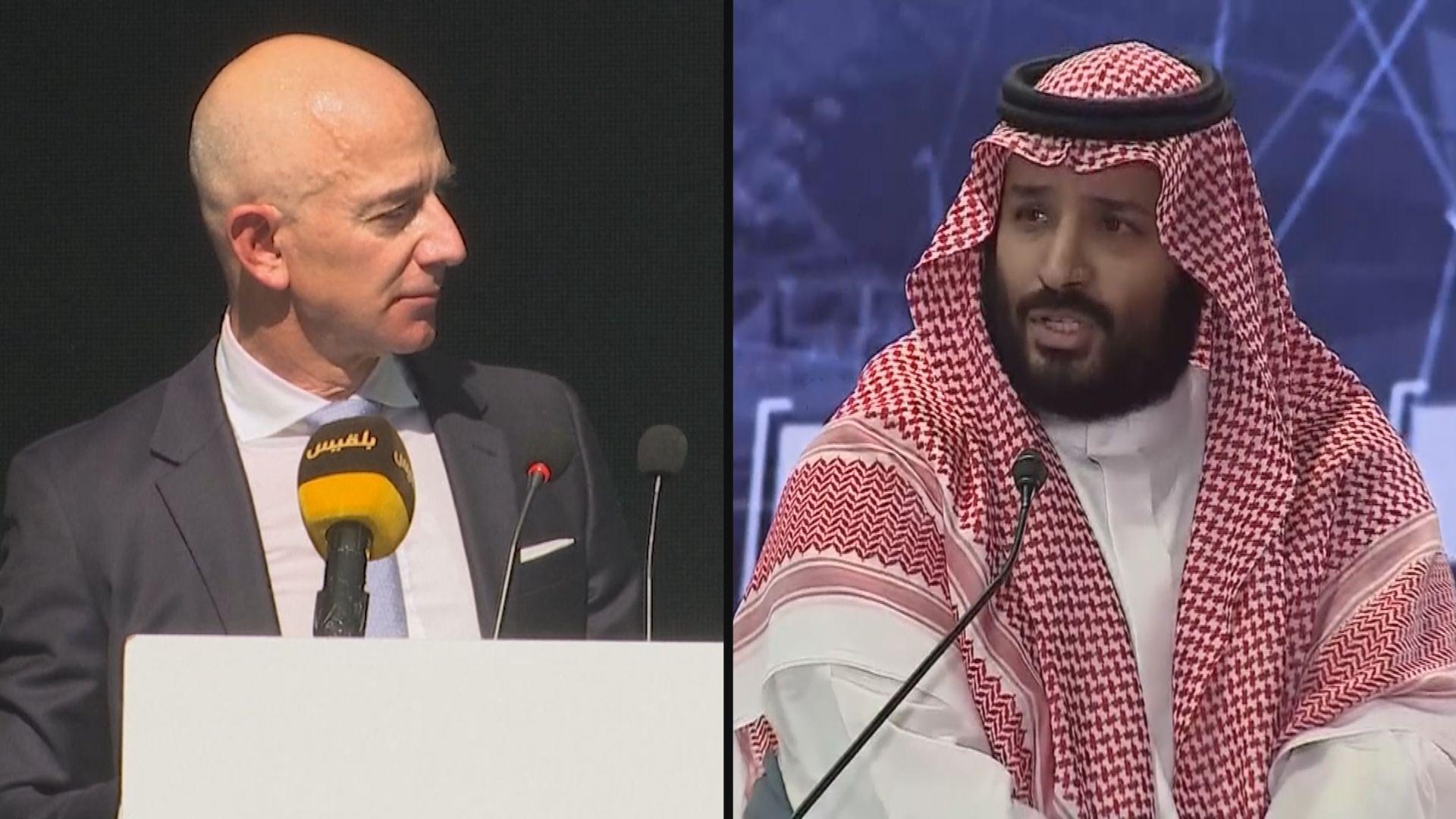 聯合國:有證據顯示沙特王儲涉貝索斯手機遭入侵一事