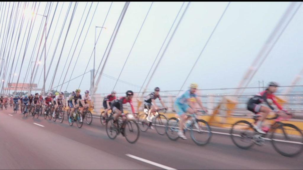 單車節50公里賽挑戰三隧三橋