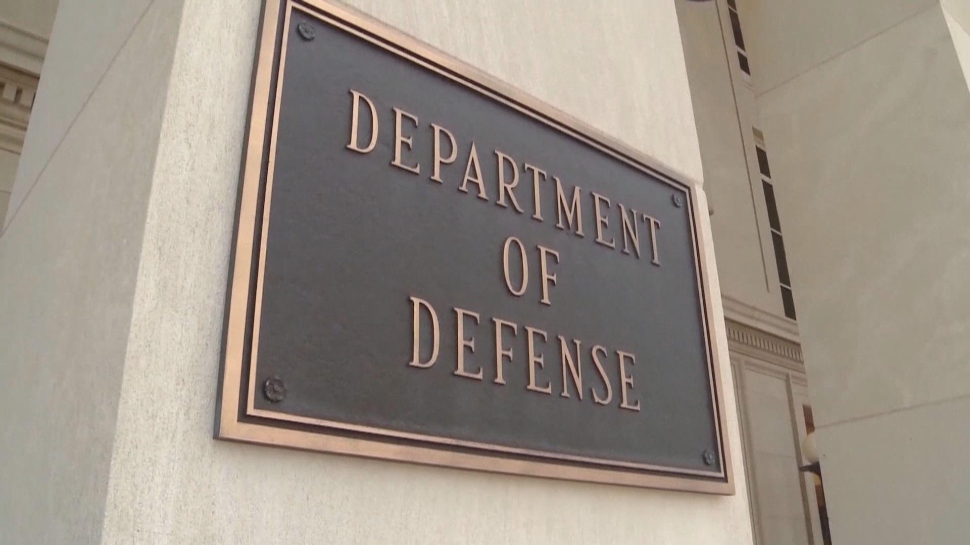 美國防部否認阻礙拜登交接工作