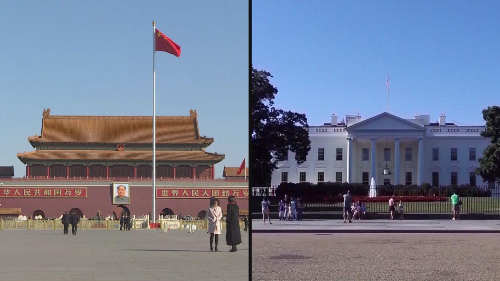 王毅稱中美應管控分歧並重啟對話協商