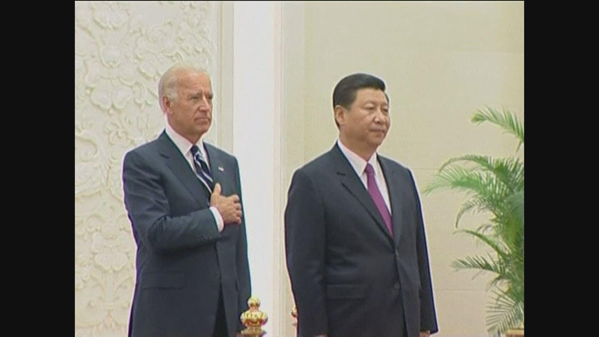 拜登:中美或有激烈競爭但不需要衝突