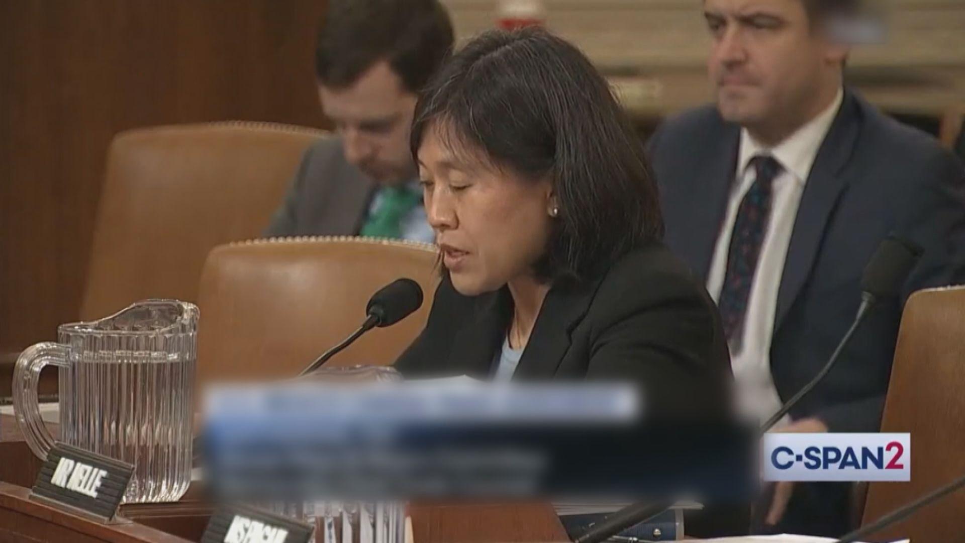 消息指拜登將提名美籍華人戴琦任美國貿易代表