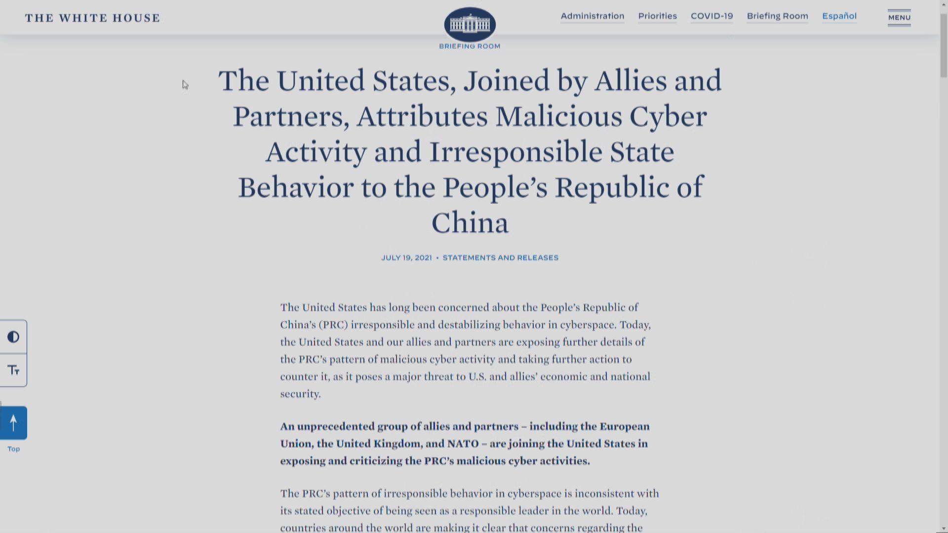 拜登稱相信中國政府為黑客提供保護和便利