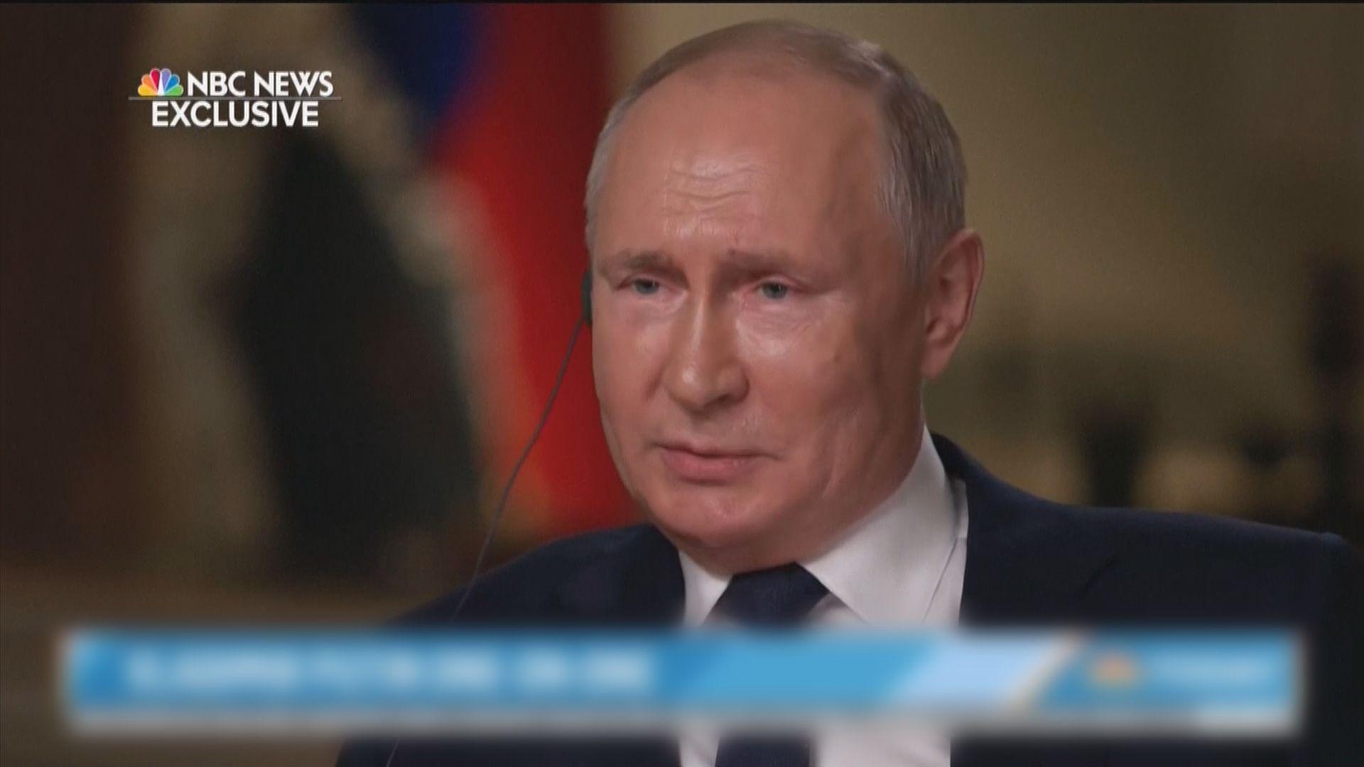 將與美舉行峰會 普京:對俄多項指控毫無根據