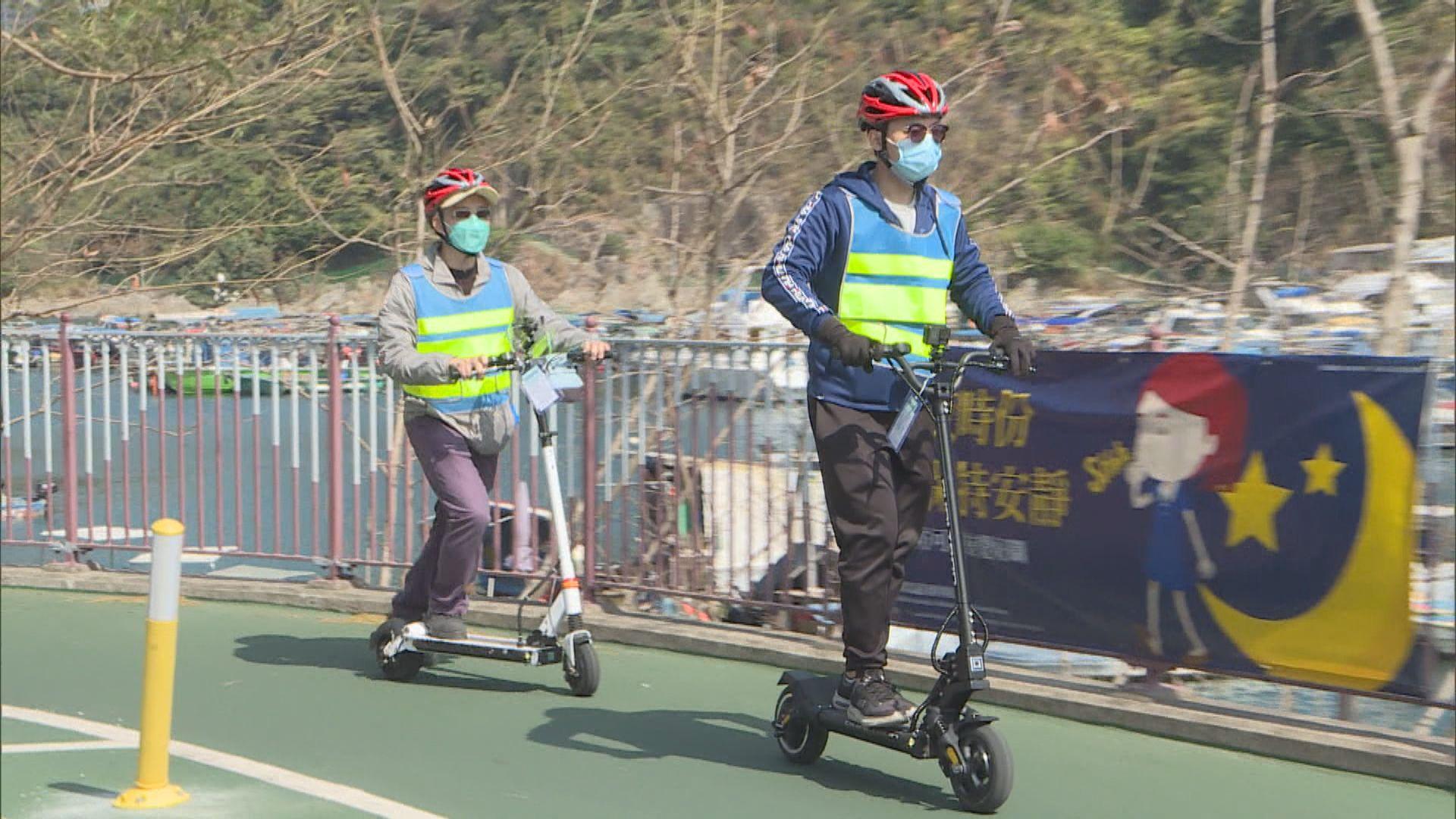政府推電動滑板車試驗計劃 協會倡盡快研究修例規管