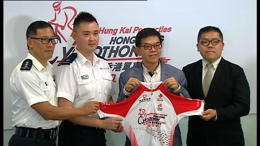 香港單車節將於下月舉行