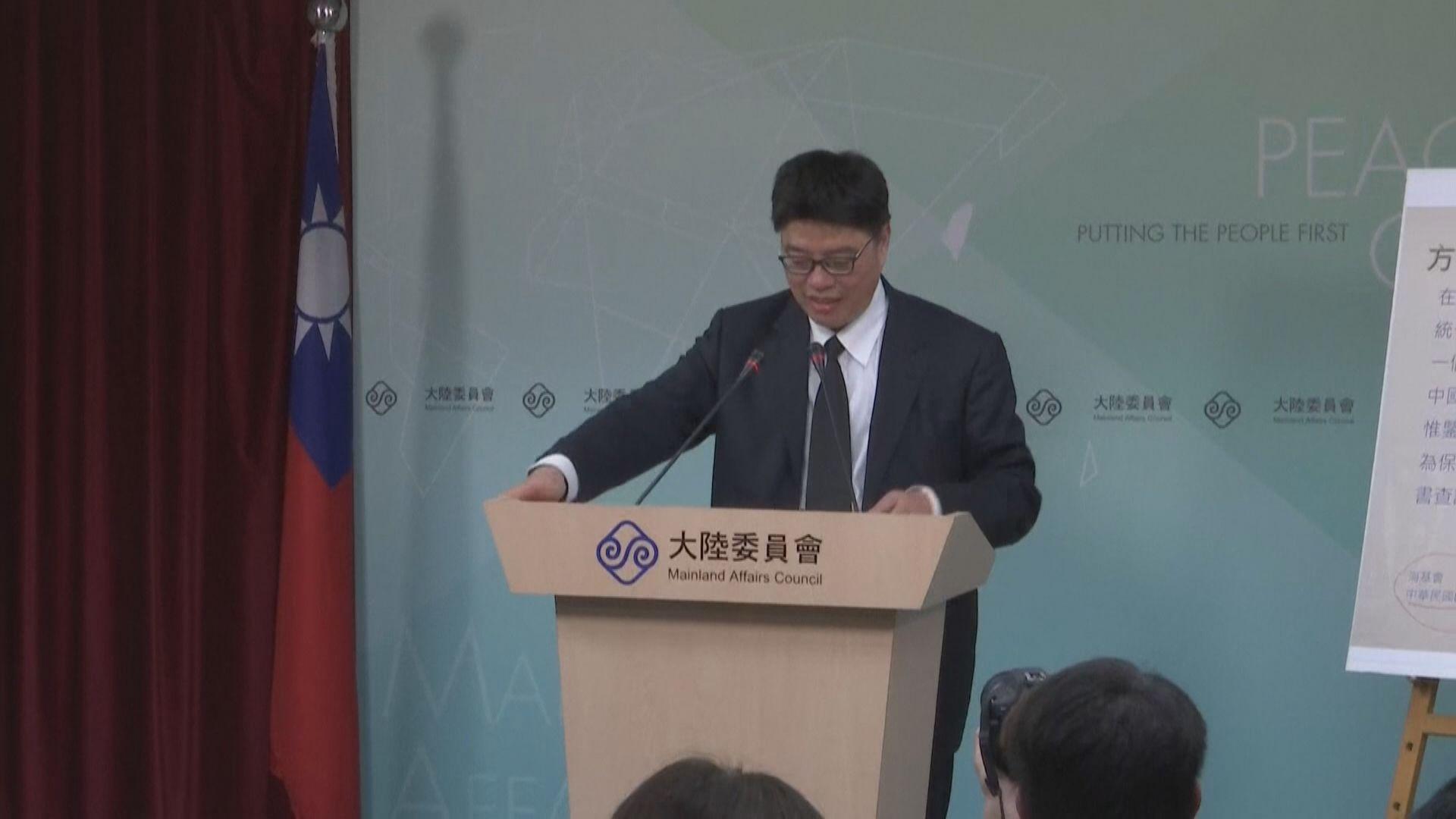 陸委會:即使香港修例亦不會要求移交陳同佳