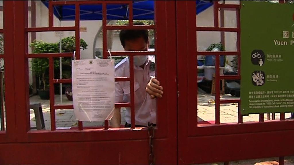 消息:旺角雀鳥公園有雀鳥染禽流感 公園暫封閉