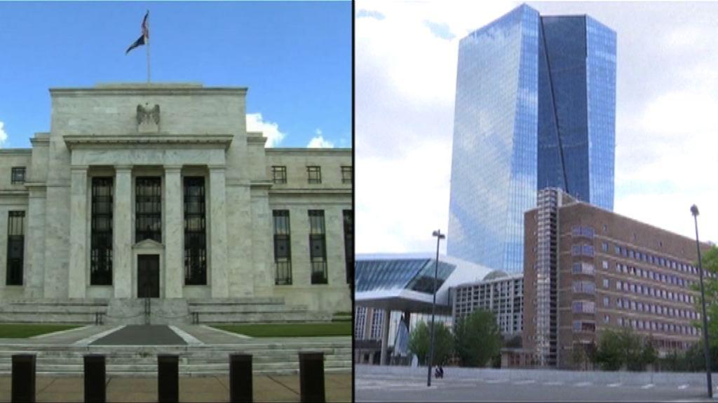 BIS:全球央行應繼續加息或撤出量寬