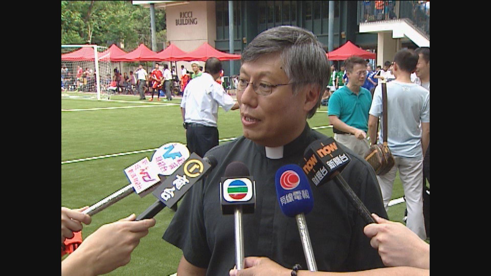 梵蒂岡任命周守仁為天主教香港教區主教