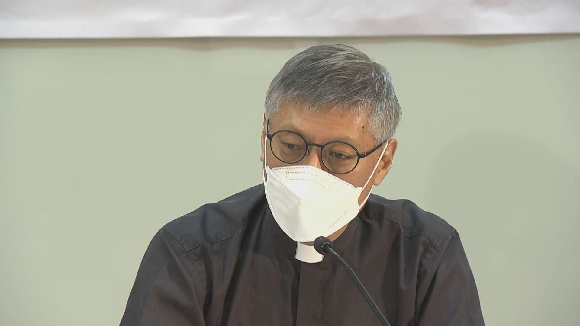 周守仁:任命涉及梵蒂岡不知北京是否知道