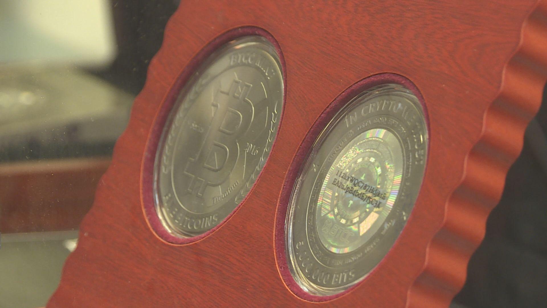 比特幣首次升穿2萬美元關口 創歷史新高