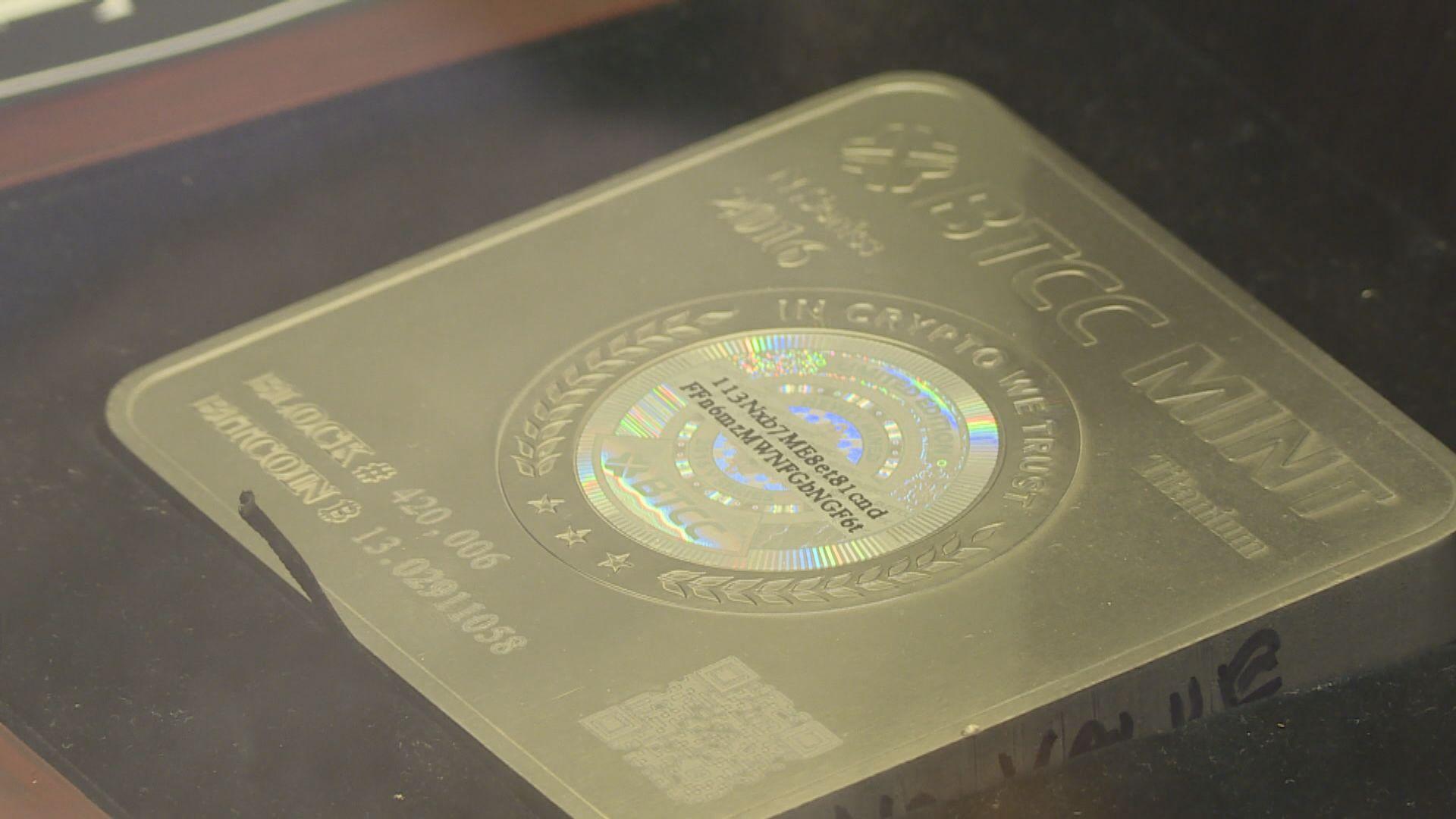 比特幣續創新高 曾升穿5.8萬美元