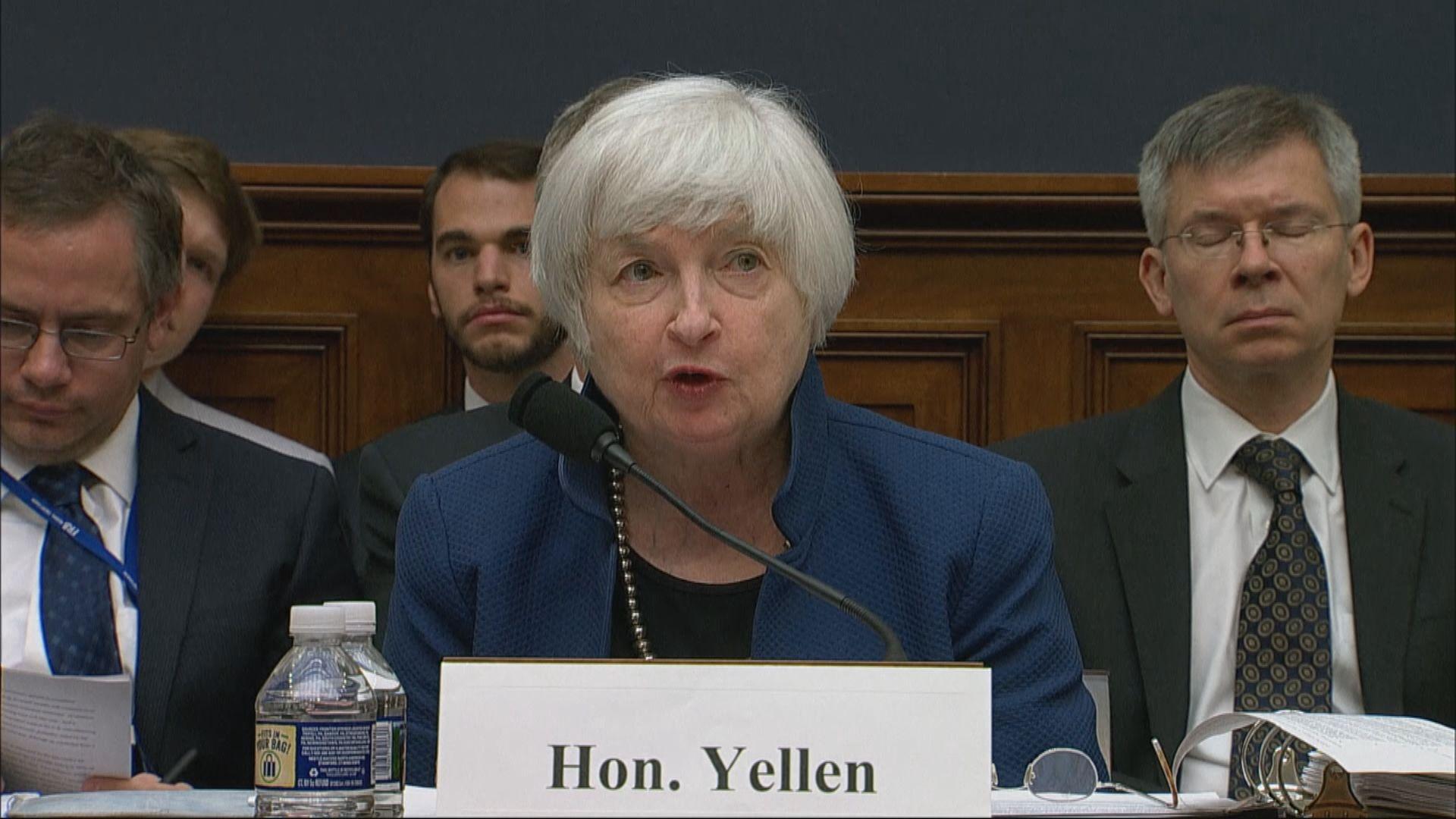耶倫:比特幣是具有非常高投機性的資產