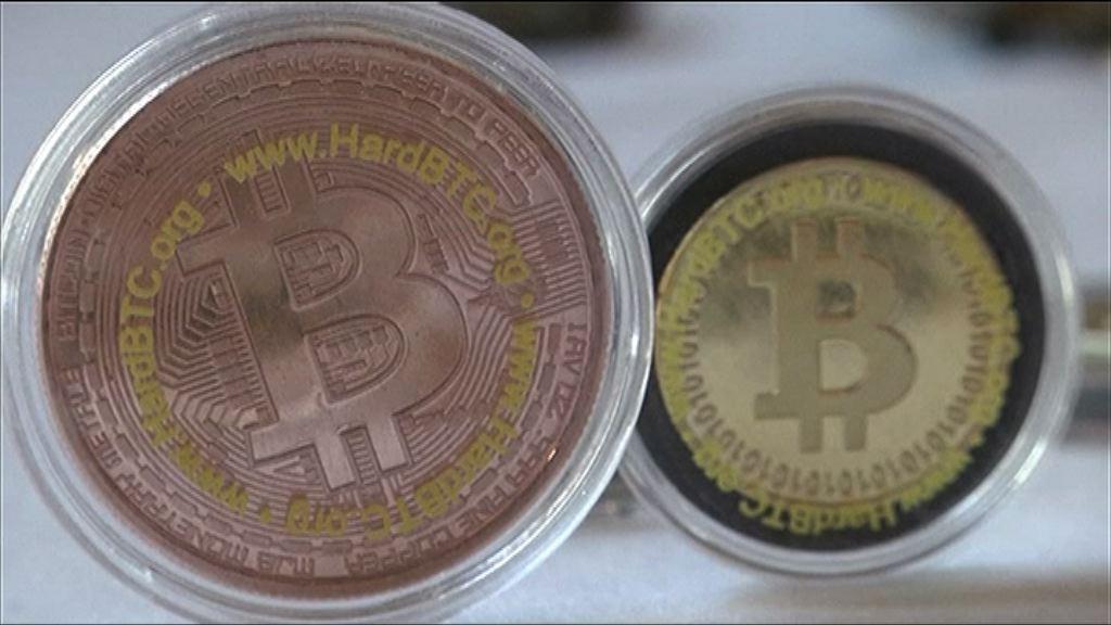 【連跌三日】Bitcoin曾低見約12100美元