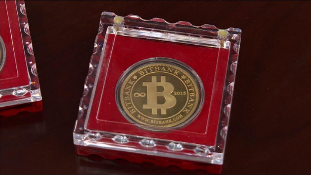 華爾街大行籲延遲推Bitcoin期貨