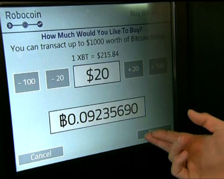 美國紐約洲擬監管虛擬貨幣