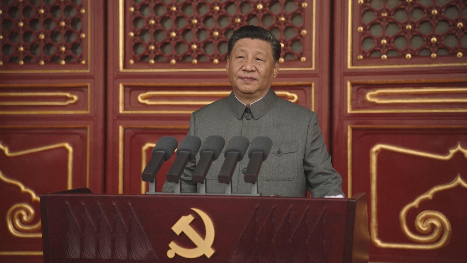 習近平:中共帶領人民實現中華民族偉大復興