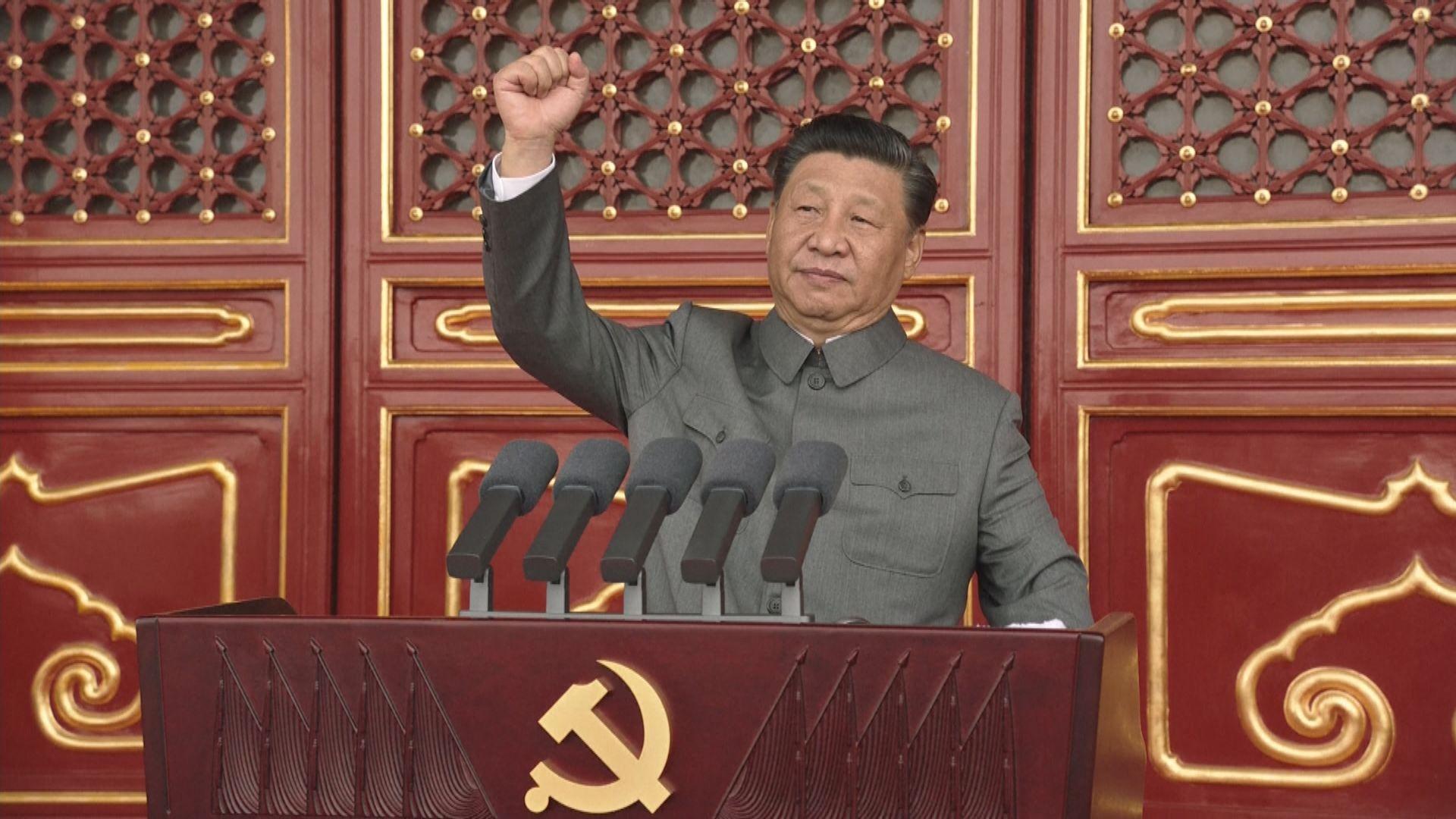 習近平:外來勢力欺負中國人民必將「頭破血流」