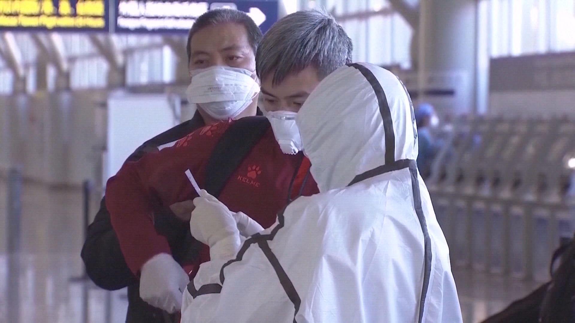 下周三起香港入境北京要持認可機構核酸陰性證明