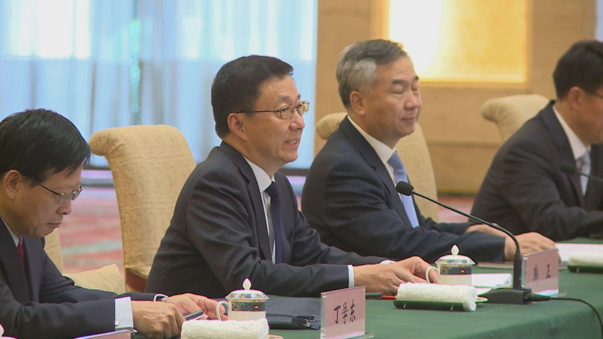 韓正主持大灣區建設領導小組會議