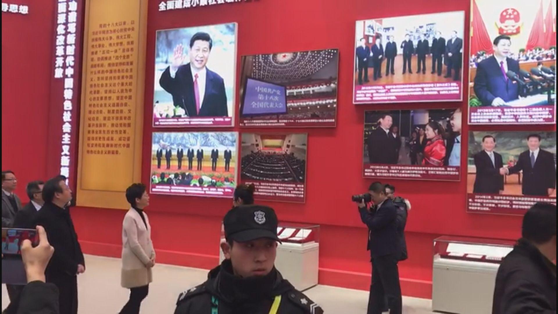 林鄭月娥參觀慶祝改革開放四十年展覽