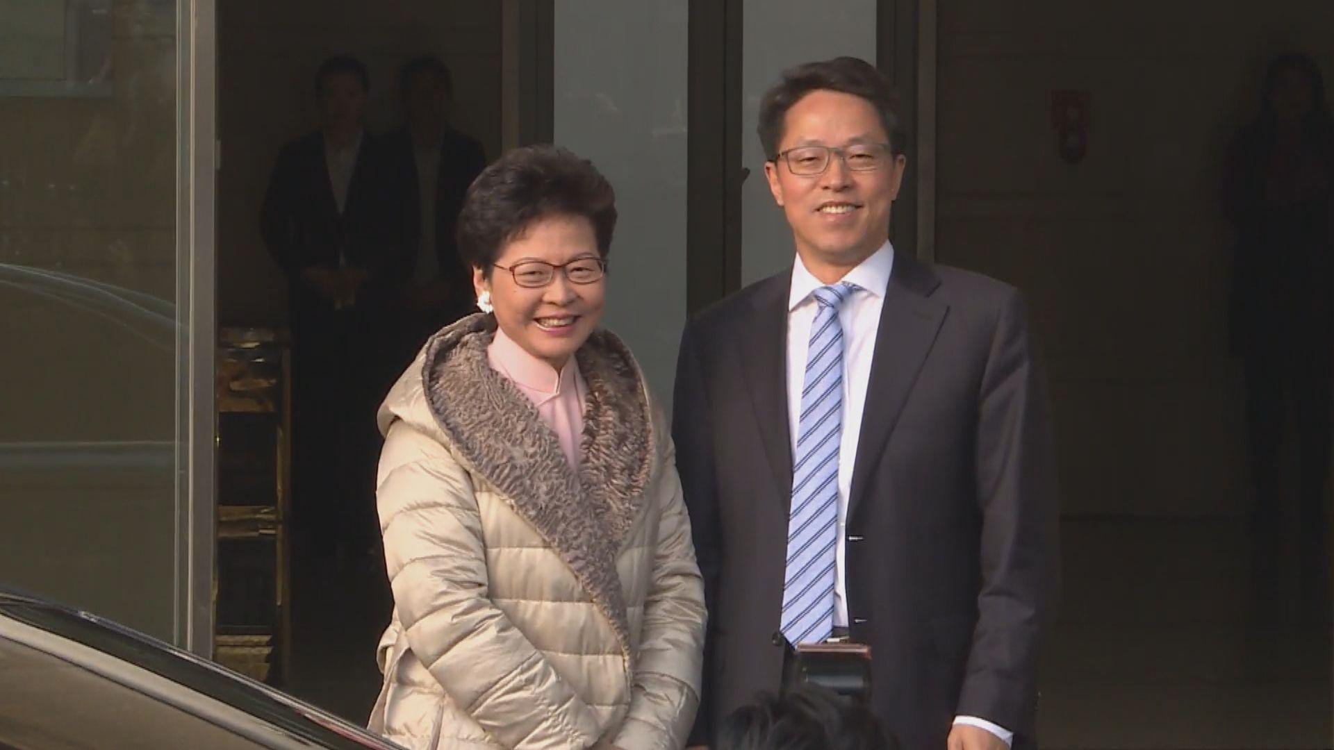 林鄭月娥與張曉明及韓正會面