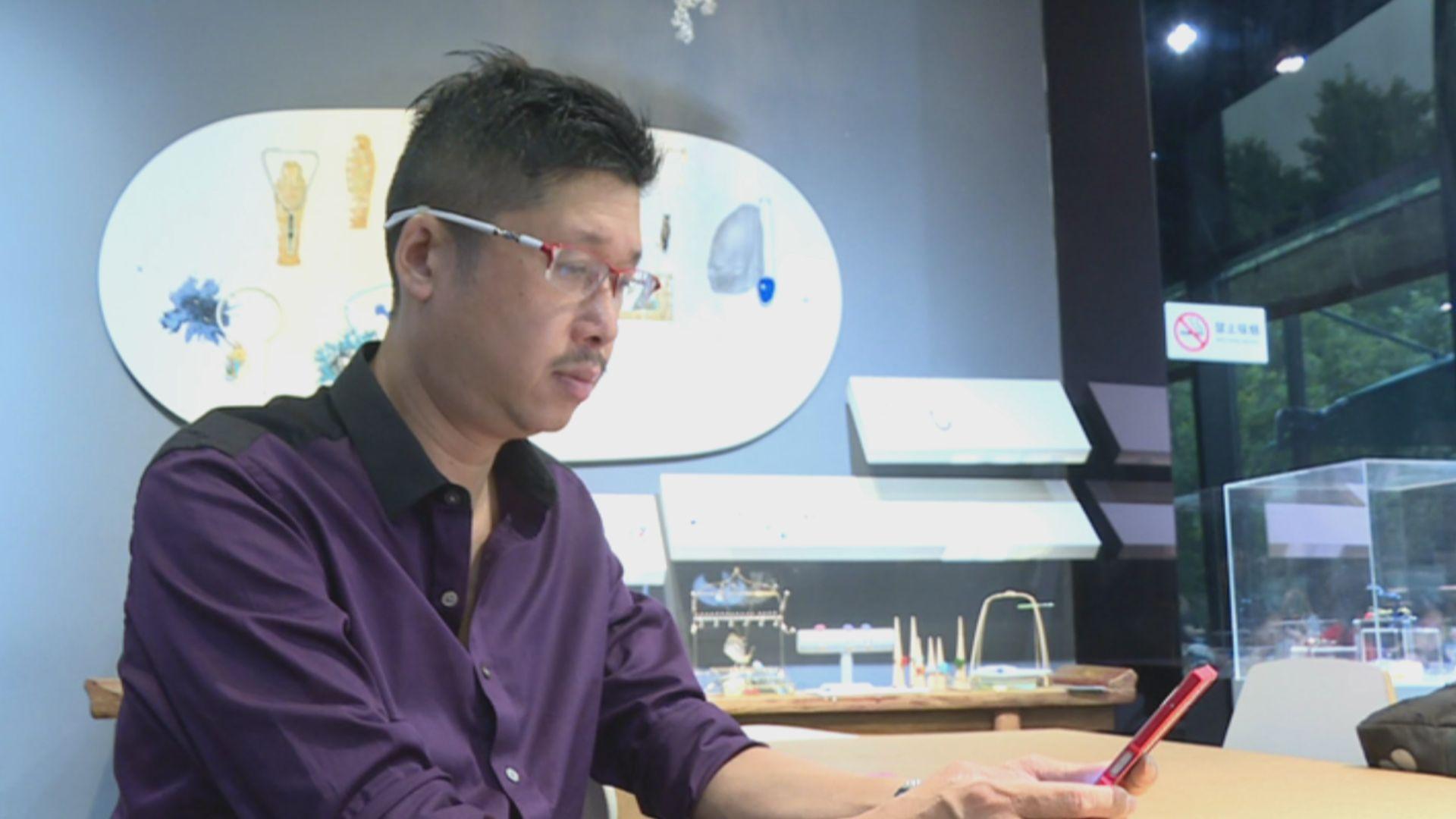 營商港人憂要為香港僱員承擔社會保險供款