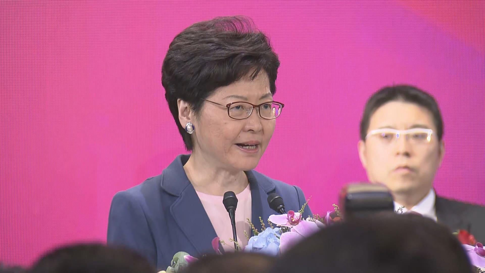 林鄭月娥組訪京團參加國慶活動