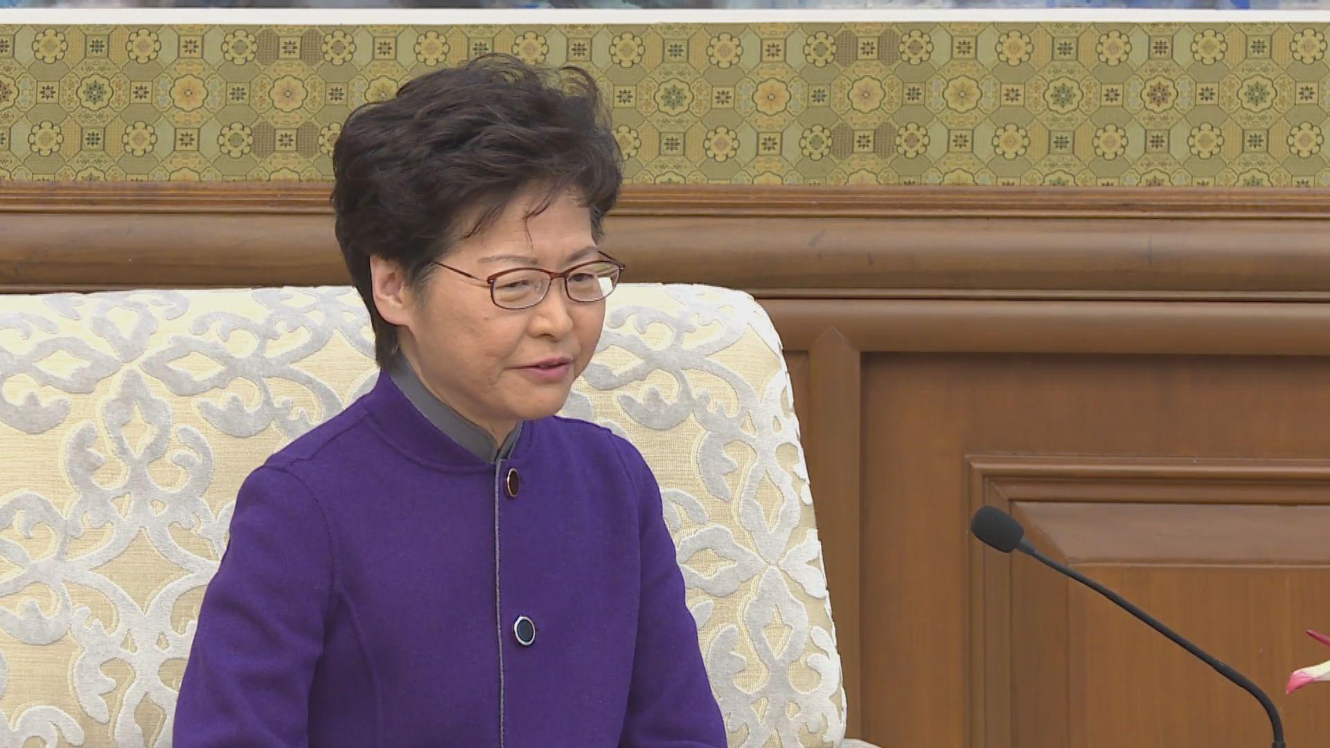 林鄭:暴力示威未見停止會繼續止暴制亂
