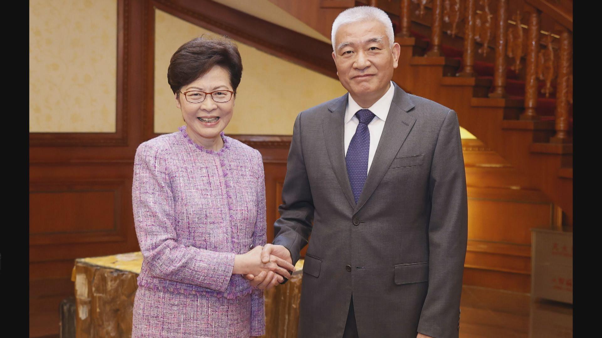 林鄭月娥訪京 與商務部等部委領導會面