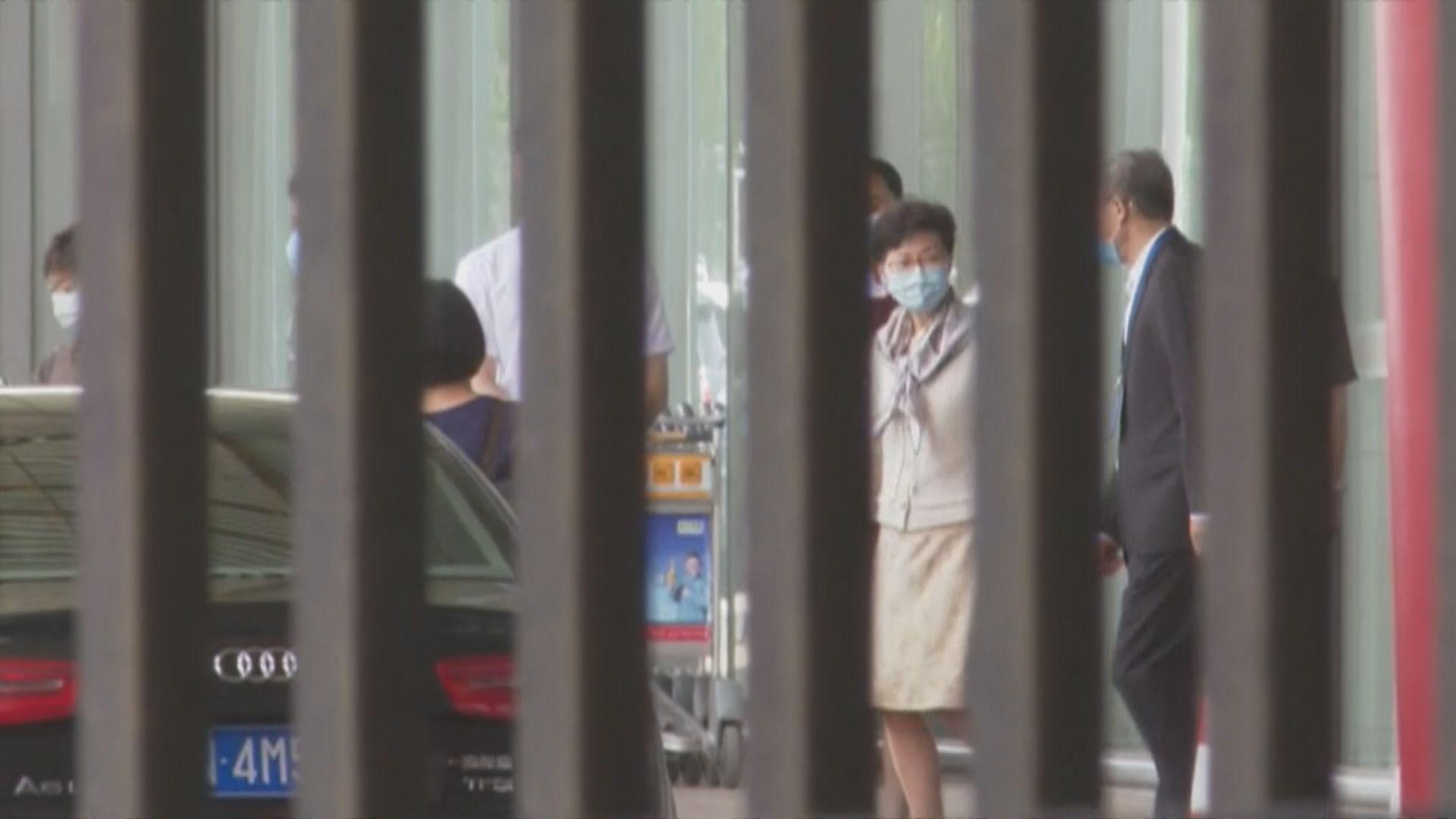 林鄭抵京就港區國安法立法向中央表達意見