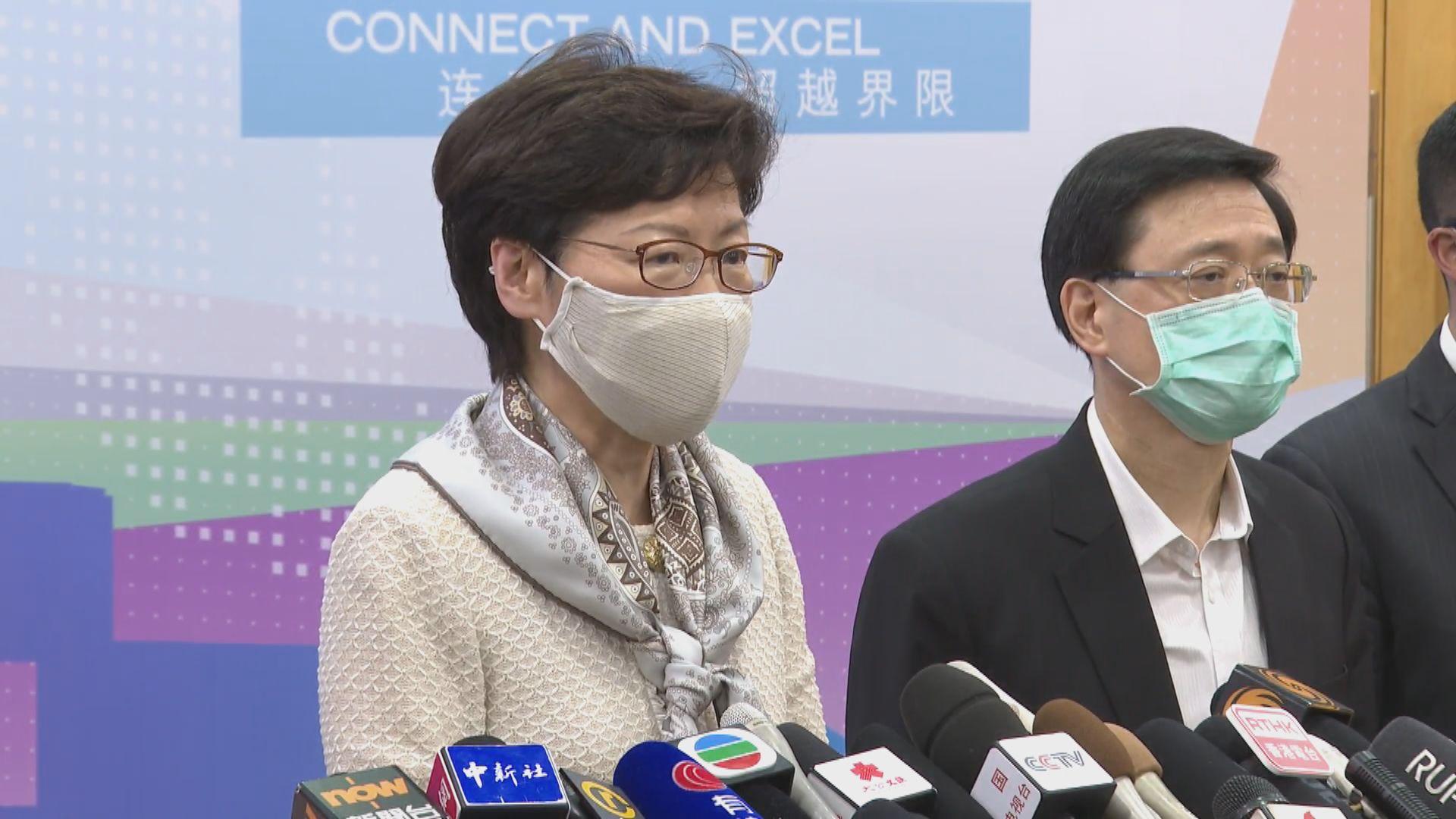 林鄭月娥:中央會透過不同途徑聽各界對港區國安法意見