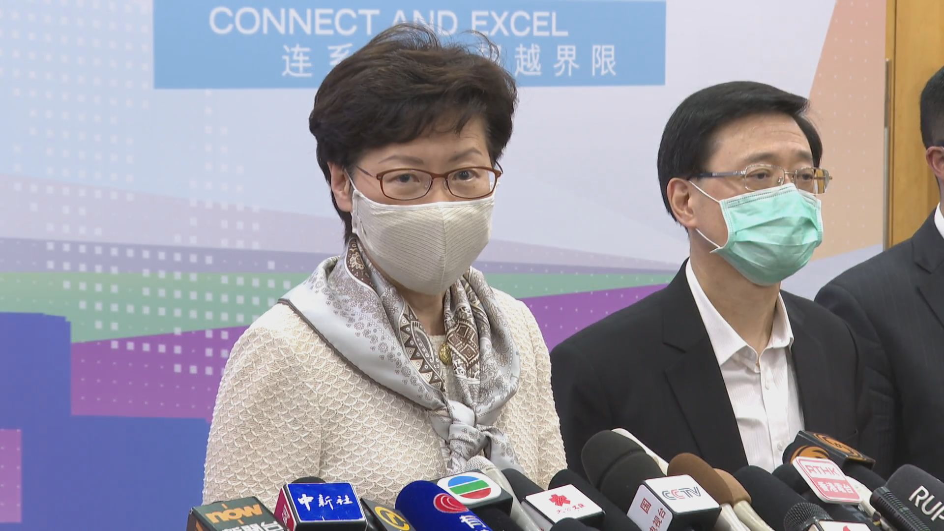 林鄭:中央會在北京及深圳辦座談會聽取港區國安法意見
