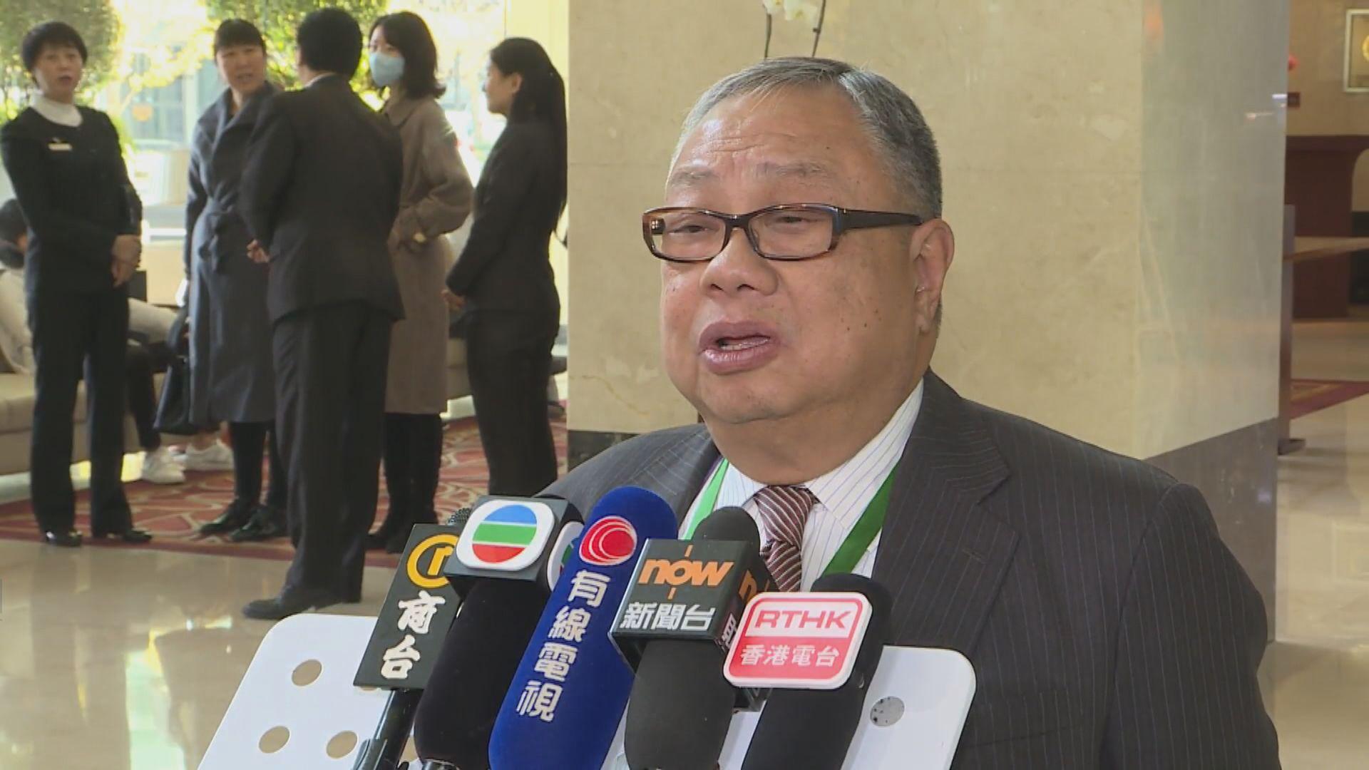 訪問團指北京高規格接見顯示對香港的重視