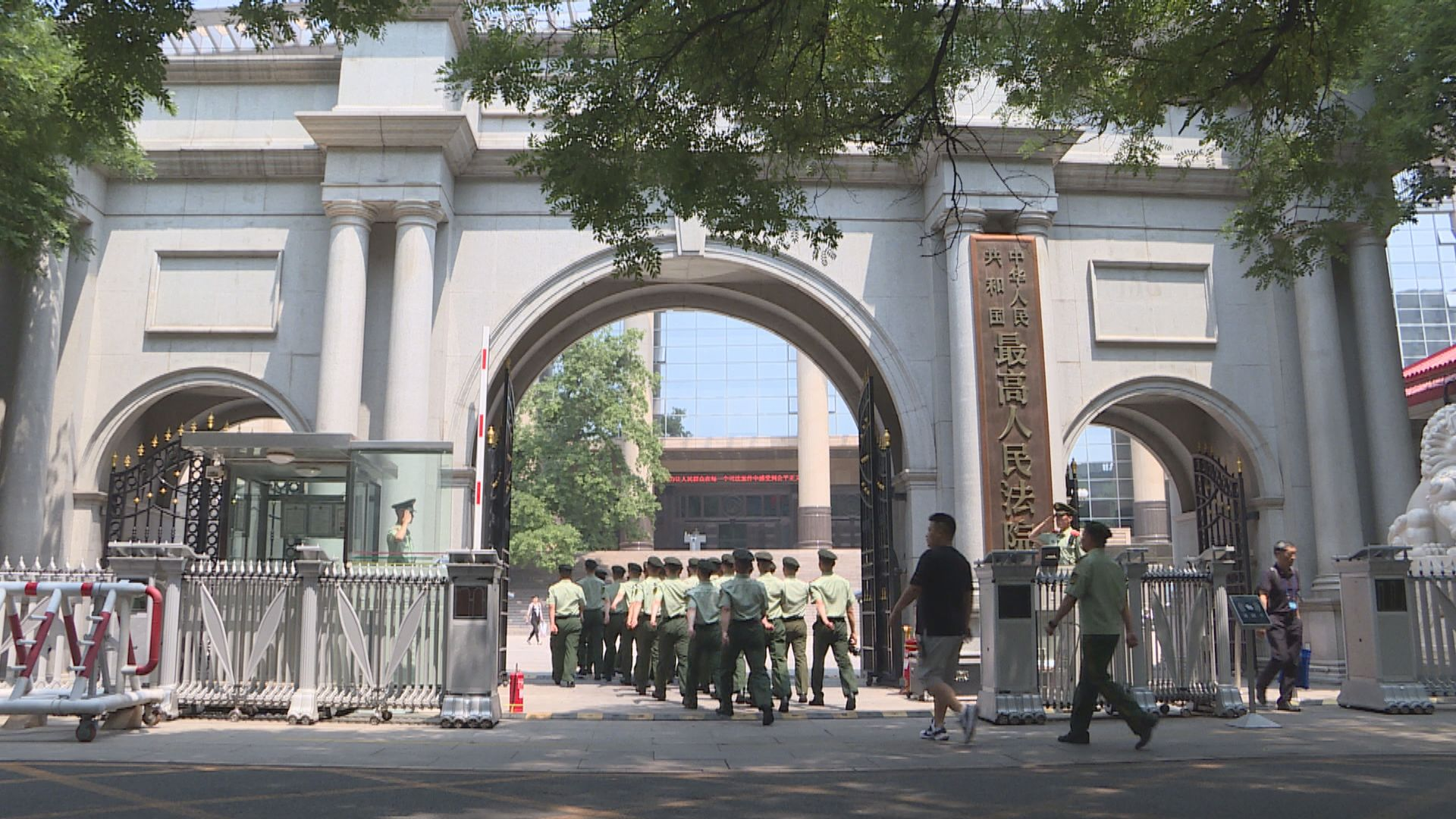 張舉能結束訪京行程 期間拜訪最高人民法院等部門