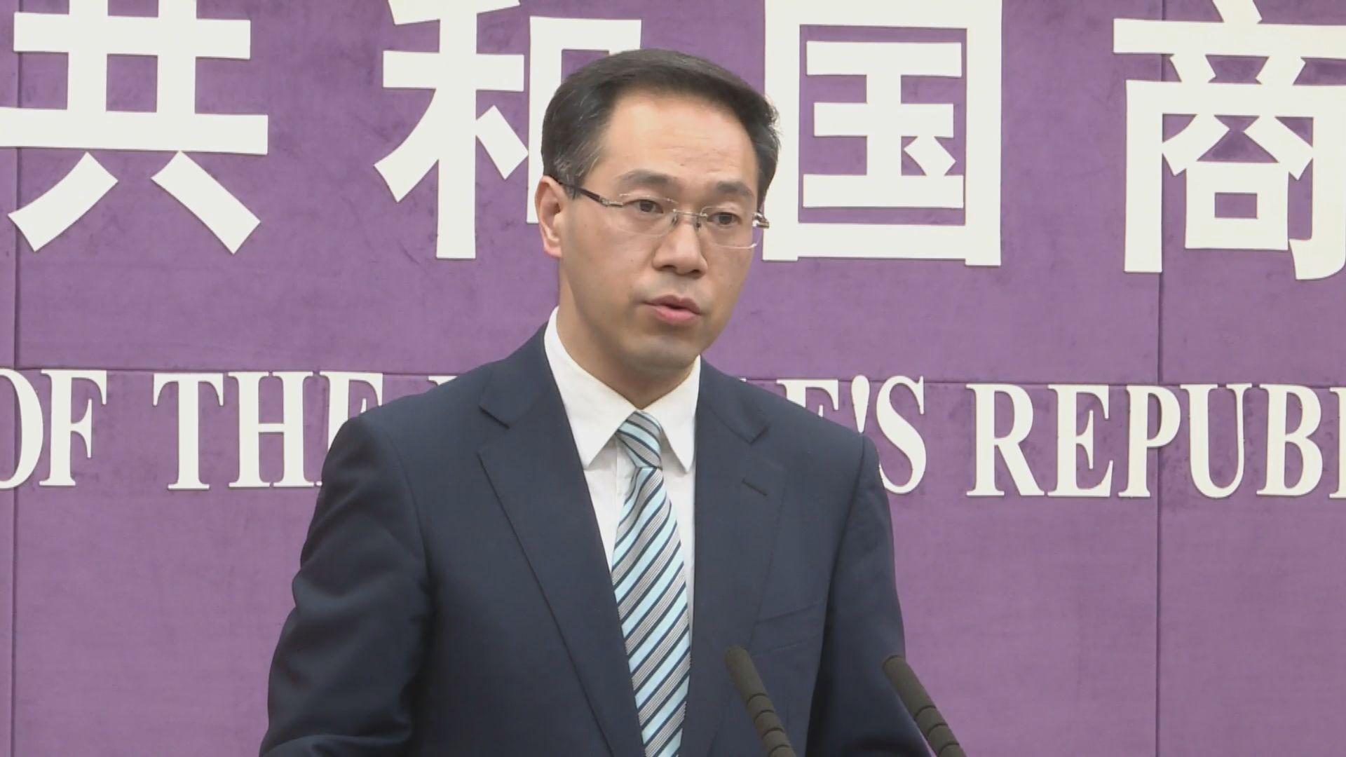 商務部︰不接受外國以中國稀土產品打壓中國