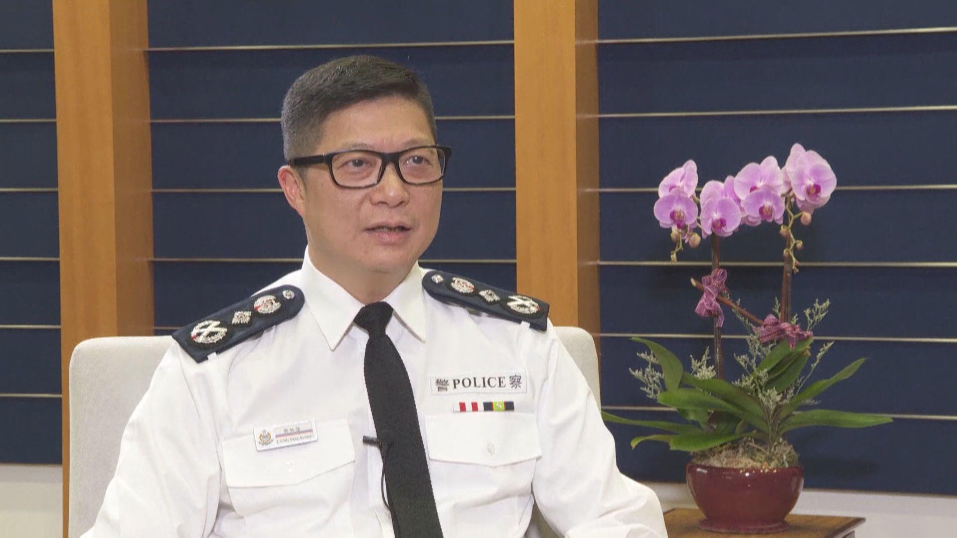 鄧炳強明訪京兩日 將拜會公安部及港澳辦