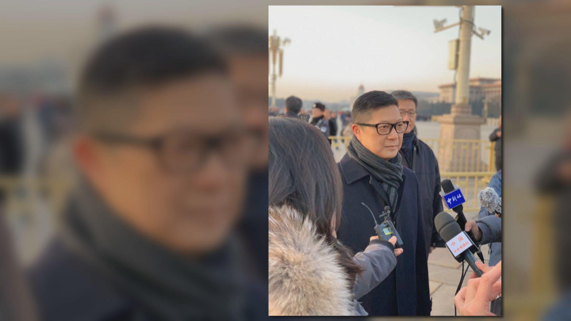 鄧炳強在天安門廣場觀看升旗儀式
