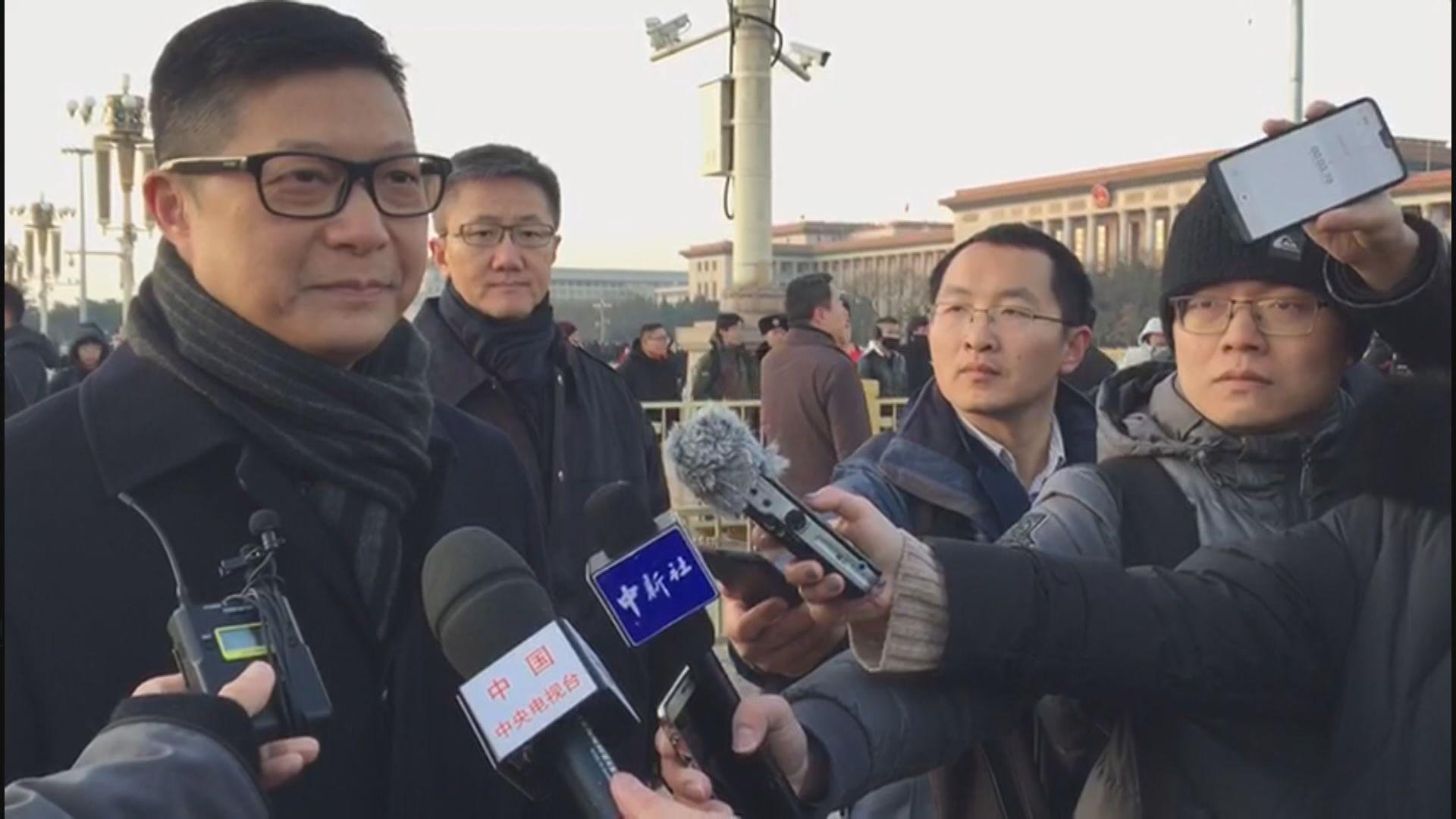 鄧炳強拜訪政法委及港澳辦 張曉明門外迎接