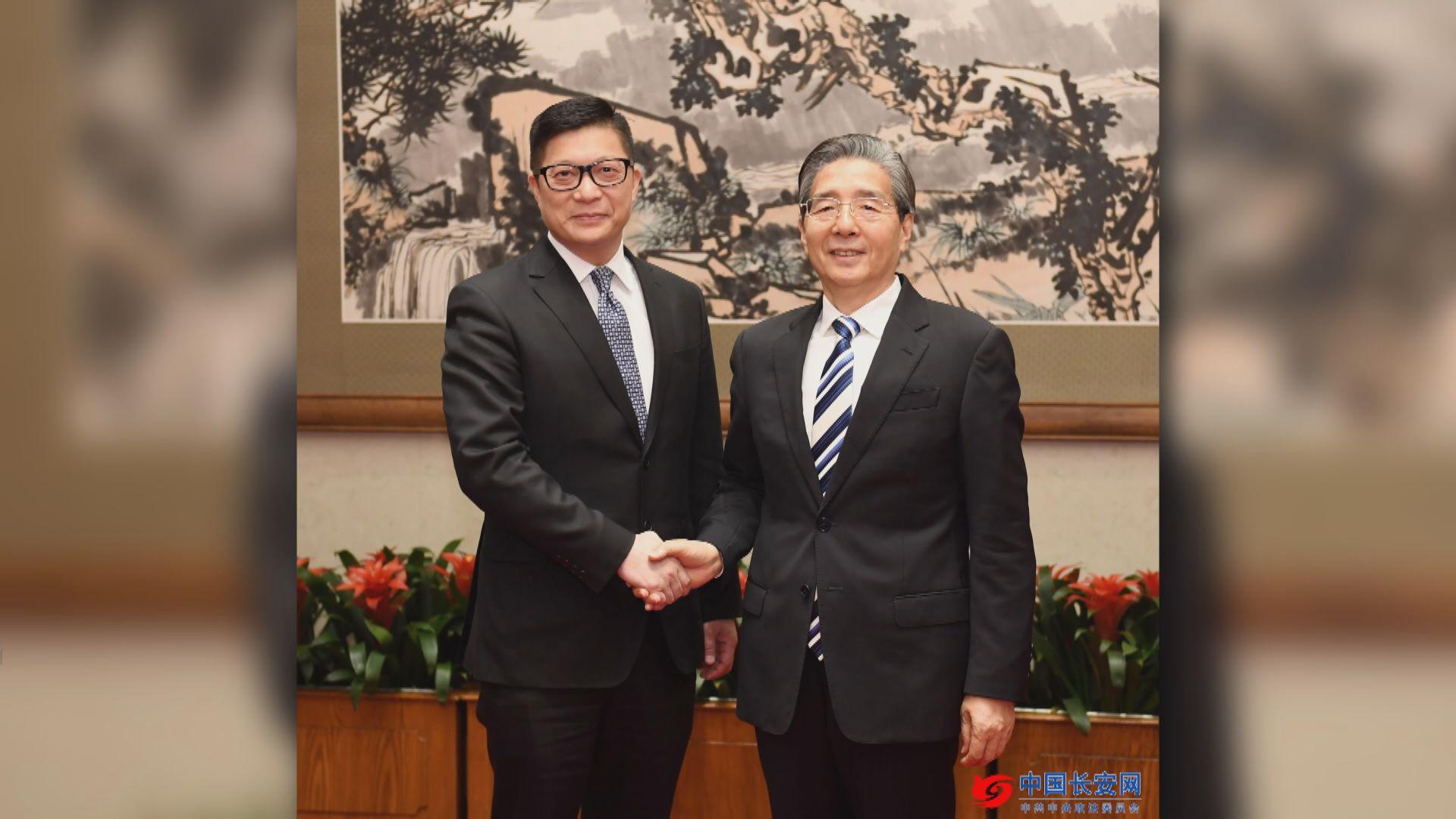 中央政法委書記:堅定支持香港警方嚴正執法