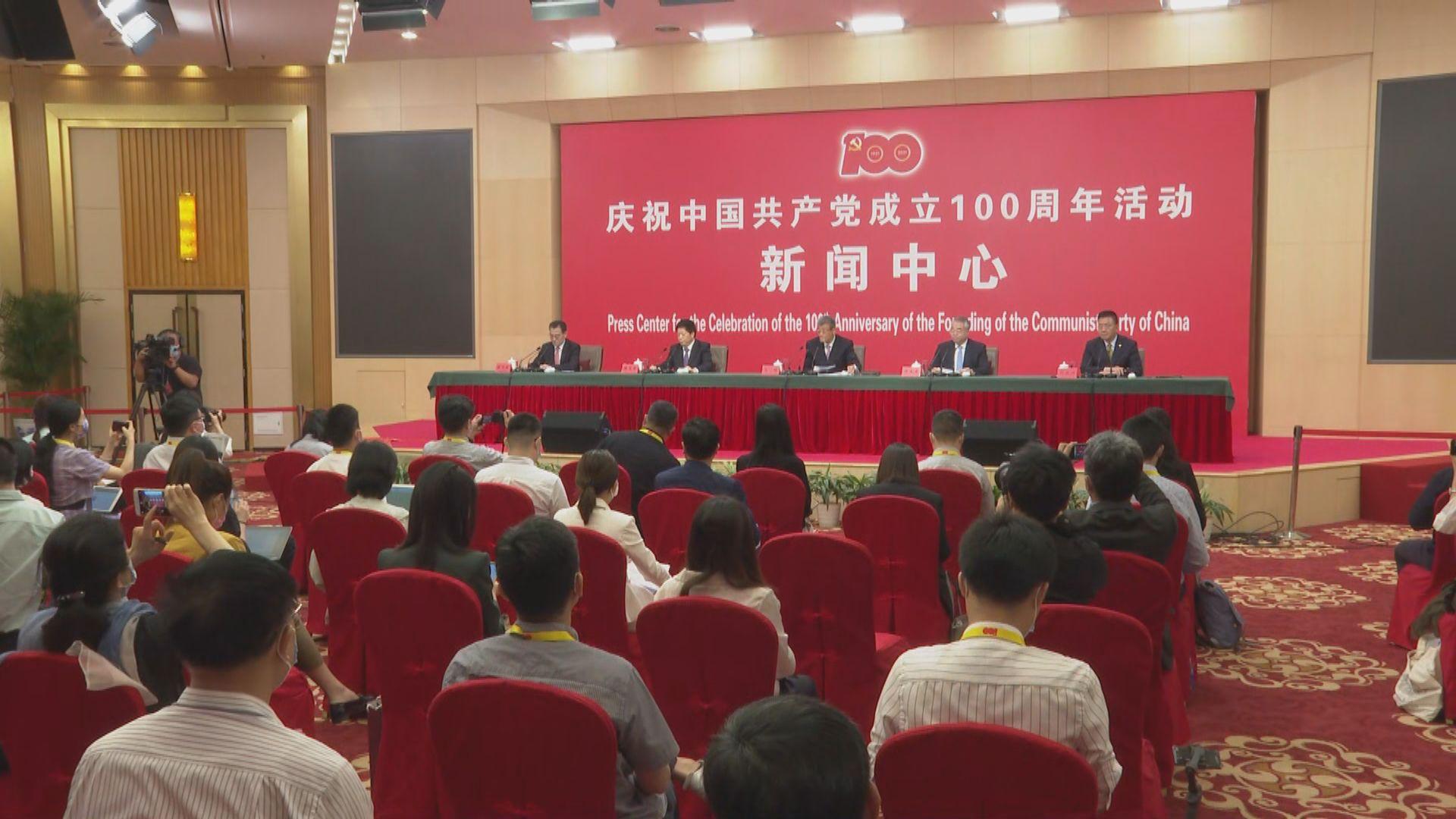 中央紀委副書記:腐敗對執政基礎破壞力最大