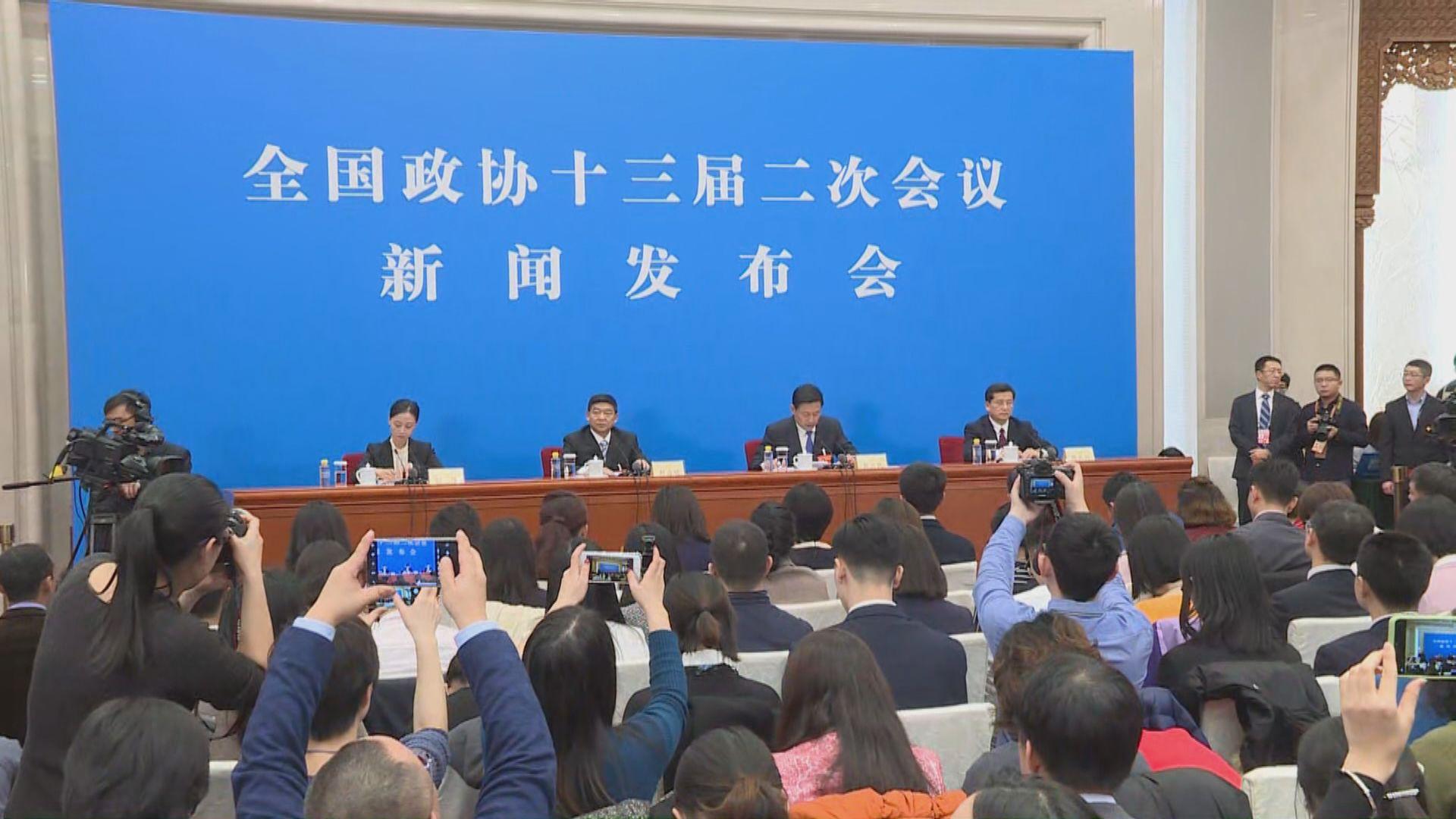全國政協會議星期日開幕