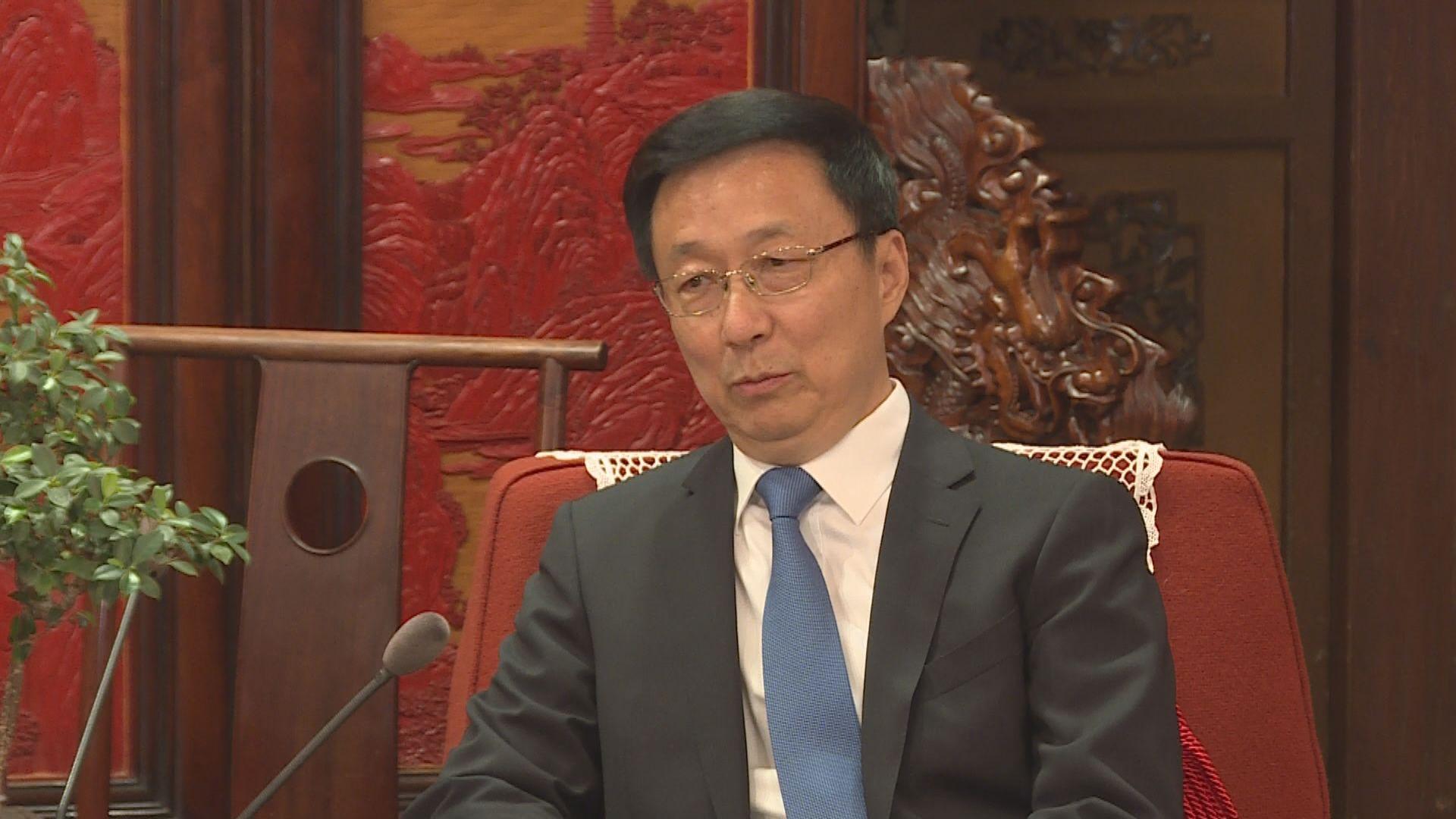 韓正晤政協:港成國家安全突出風險 國安法為中央慎重決定