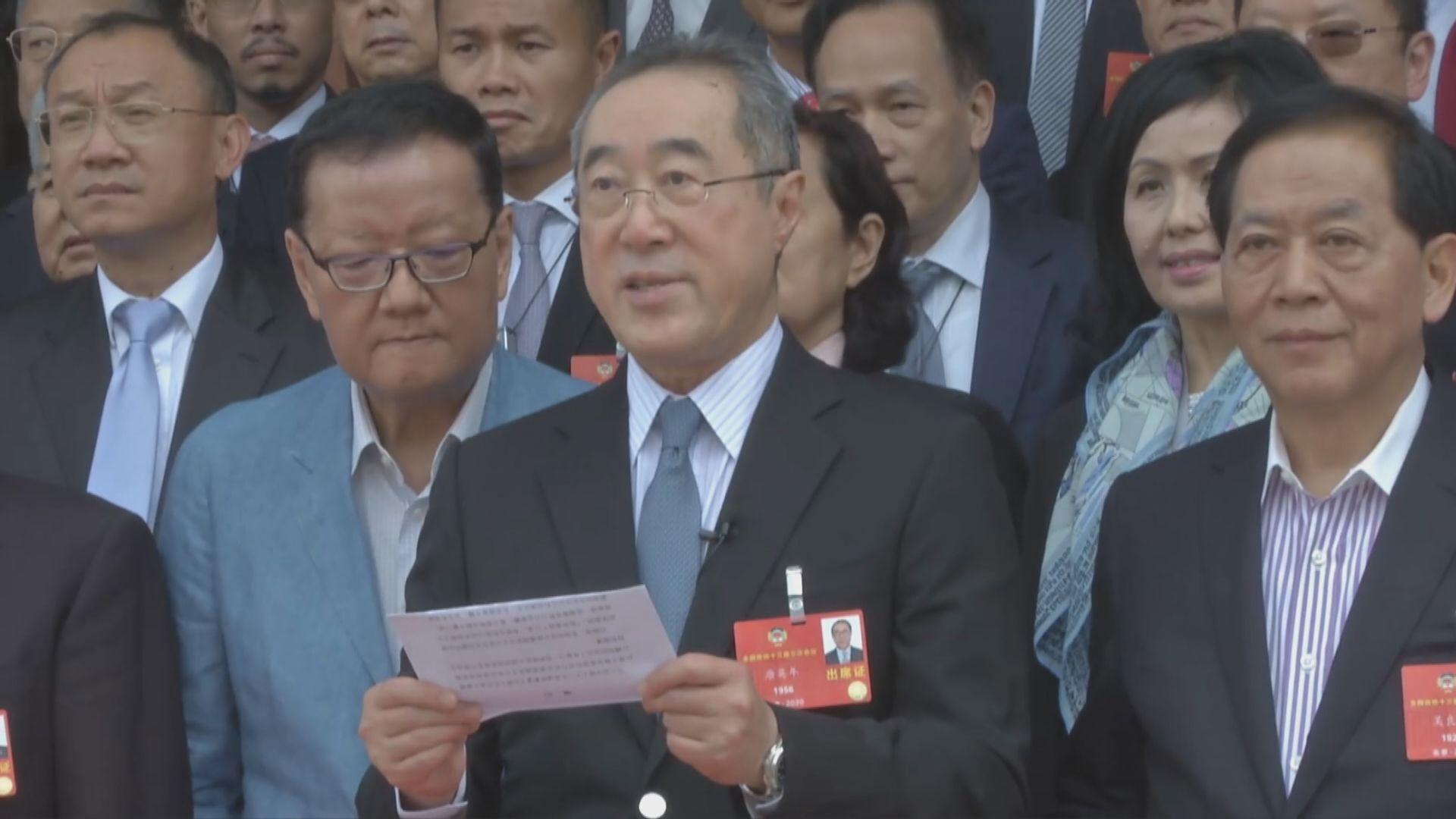 唐英年:沒有國家安全就沒有香港的繁榮穩定