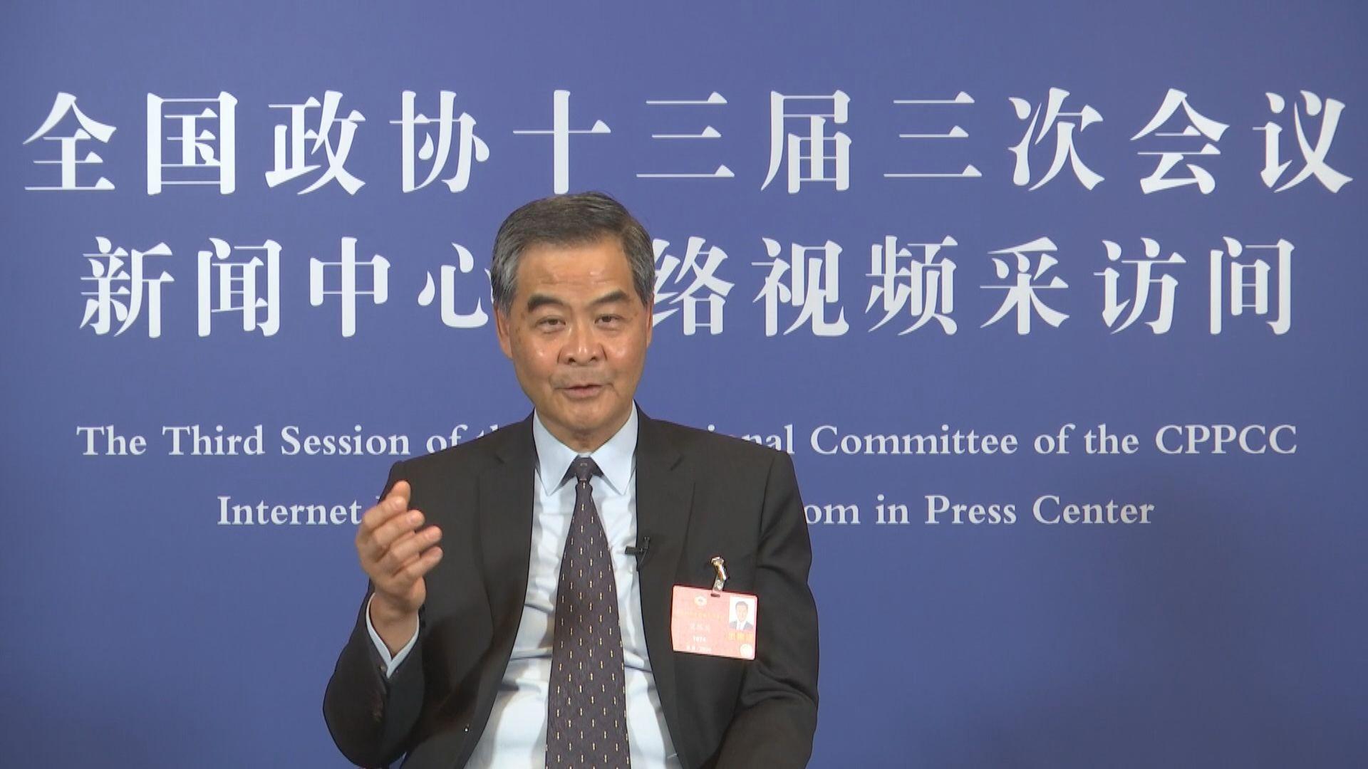 梁振英:中央立香港國安法 因立會不可能就廿三條立法