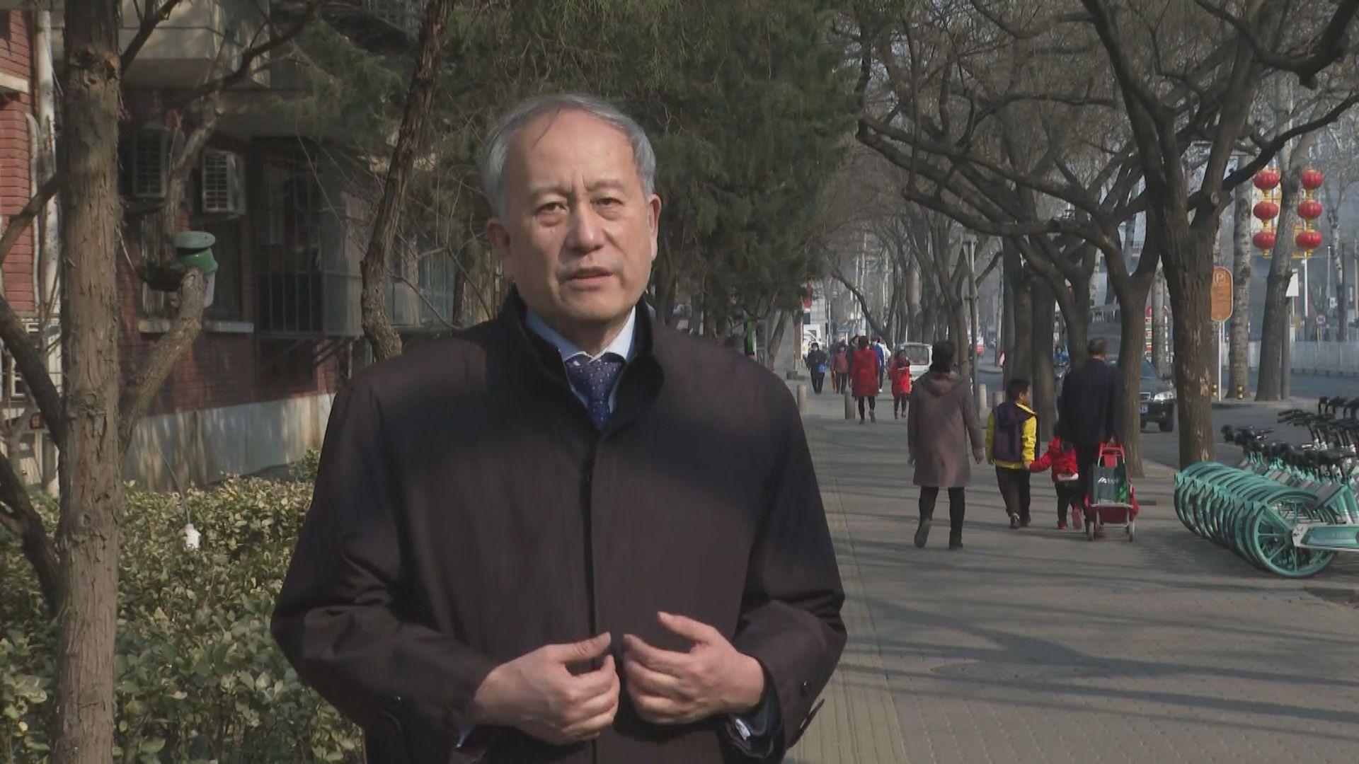 國務院參事料拜登對華政策如何調整仍有待觀察