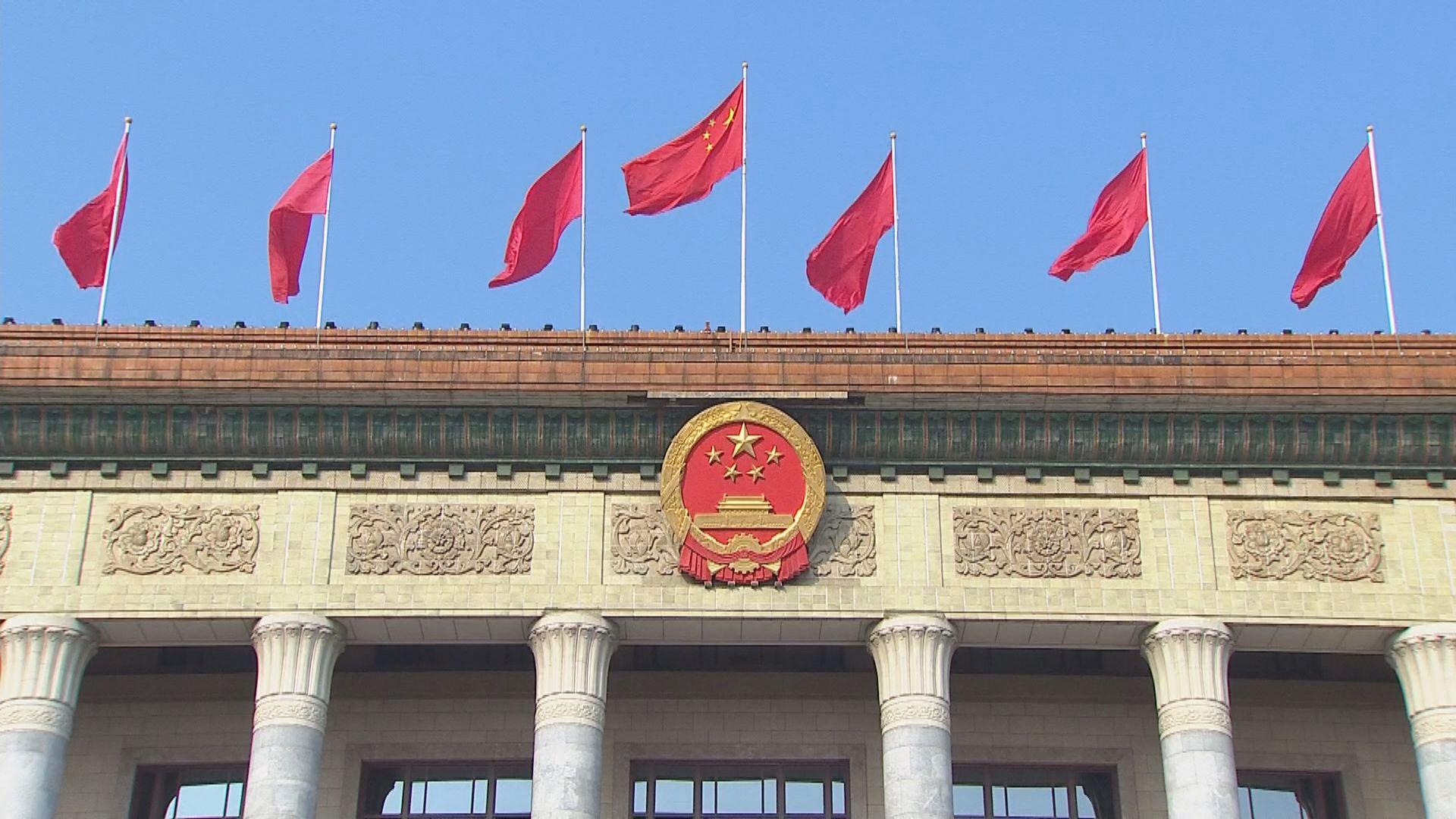 國務院參事料重定經濟增長目標 惟須防範盲目發展